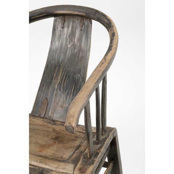 Chinese elm horseshoe chair image