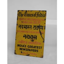 Indian newspaper advertising sign